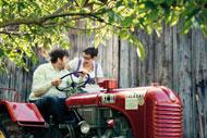 Pressefoto Floh Traktor